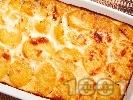 Рецепта Вегетарианска мусака от гъби и картофи със заливка от кисело мляко и яйца